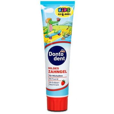 Dontodent Kids Zahngel - Детская з/паста-гель  до 6 лет