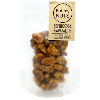Орешки Eat my Nuts Вершкова Карамель