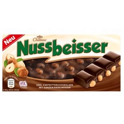 Шоколад Chateau Nussbeisser Edel-Zartbitter