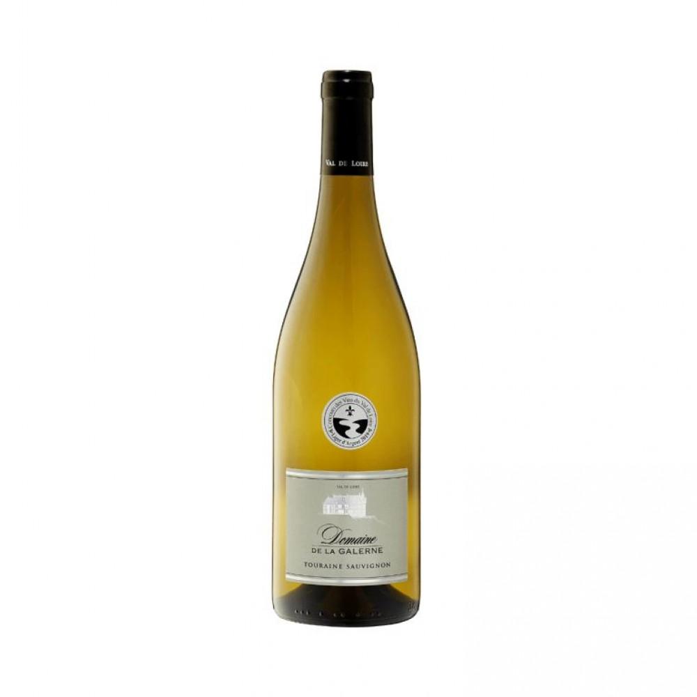 Sauvignon Blanc Tauraine AOP Domaine de la Galerne 2018